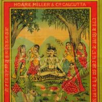 Introduction to Navagraha